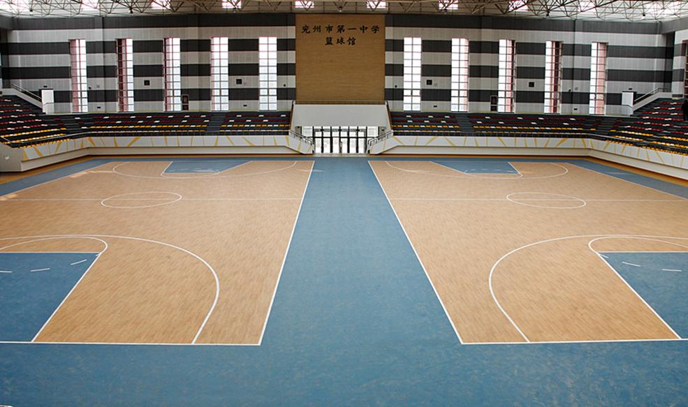 威孚运动地板-篮球场案例01